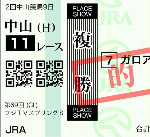 C2030603-C10D-432F-B222-0D19C360C193