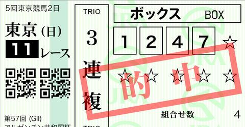 75364C59-0E41-476D-85AB-0EBCD614B6C6
