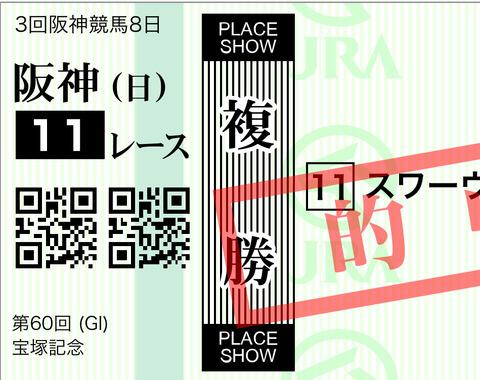 5C276299-71E0-498C-9FAE-64C31C2EA8C2