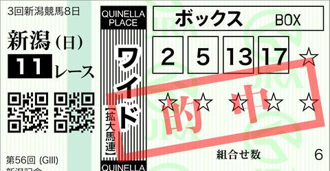 26EDB206-F5D7-4045-9C6A-AD9964D5D043