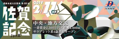 2C9A9A5A-F917-490D-8415-35FFDBDC04C4