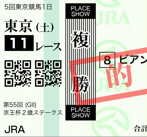 3119DC18-BE63-4156-B61F-5F6C462DAC27