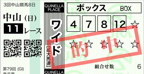 39DDC0CF-F359-4B16-A5B9-057DF73257F8