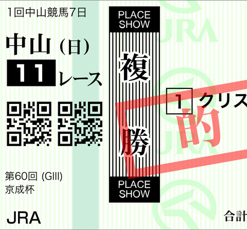 631CE1E2-C881-4ACC-8F5E-92FA6647ECF1
