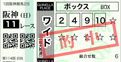 72E296D0-1F21-4C35-92B6-832A50C59D4E