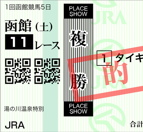 99704470-A74F-4F48-B7E1-03DD15157861
