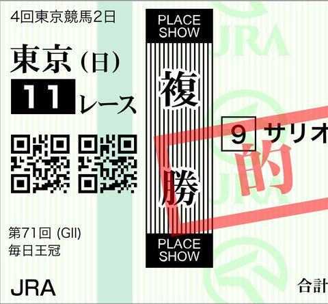 21081BF7-43E6-4AF4-AE99-CA840948E35F