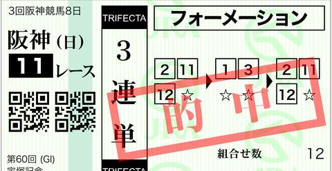 F06A4E5B-B7C0-40D7-801B-A131C2E794AA