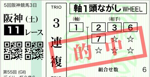 4366D402-B545-44C9-B06F-79E658562AF1
