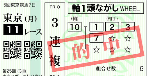 0B75D978-6A30-46DC-8E65-1CE3E950AA40