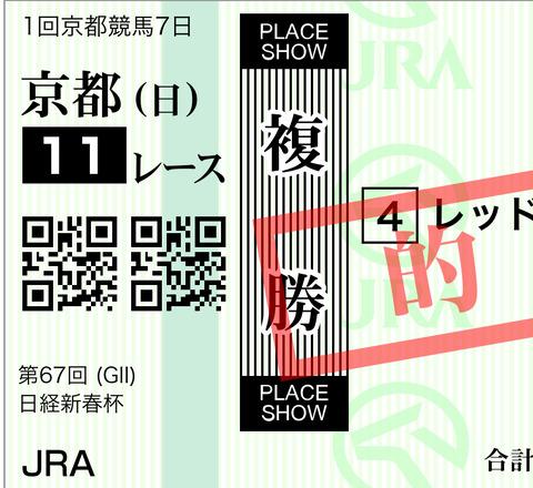 9A075E8E-7818-408F-9BC5-B3F9E1A68B09
