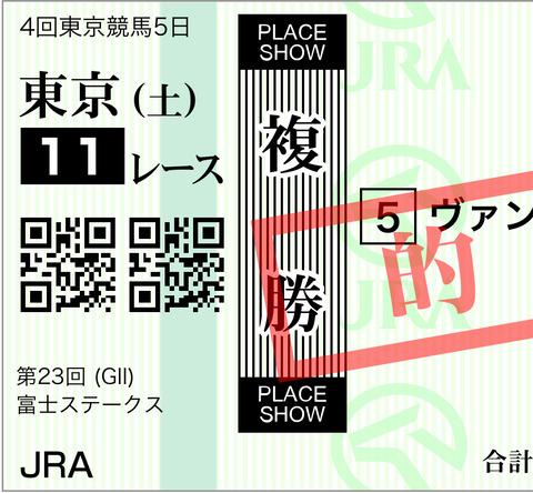 660748F8-8894-41E6-89DB-A3DD5BE9B56F