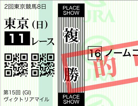 843DBF30-D312-49AF-B42D-3DE4C0D3A087