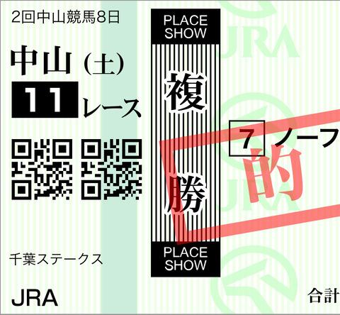397138D8-B287-49EA-8D7A-9C6233F7C6D2