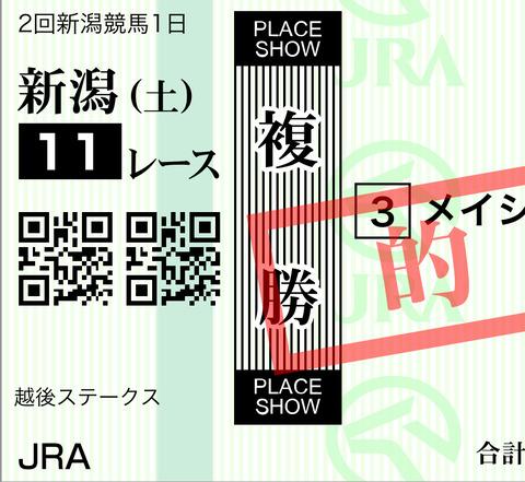 B4698011-96A0-4226-B033-F75CC745BD55