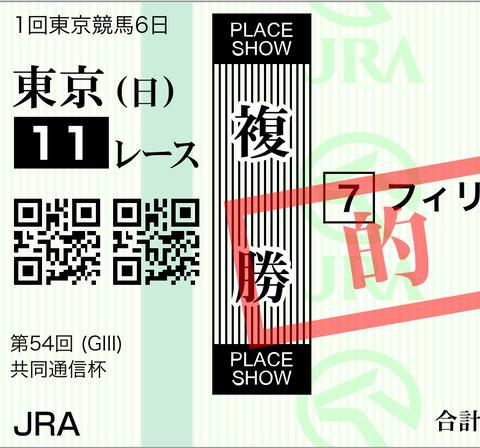 4BA19076-18DC-493C-83BD-647F4BA0DD78