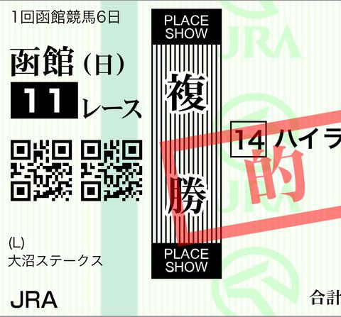 9D395AE1-0E4B-476B-927A-63F004B66E31