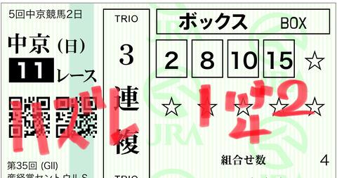 7BEC9C27-DF2F-4364-9640-BBA54EBA916C