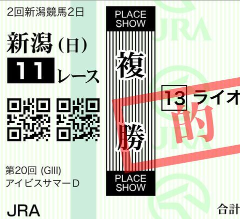 837D7157-D471-491F-B185-59B1423DADAA