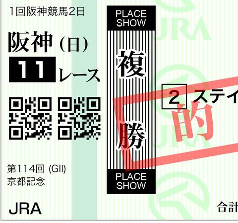 3CB127AC-1457-407F-A346-8E50E0F5564A