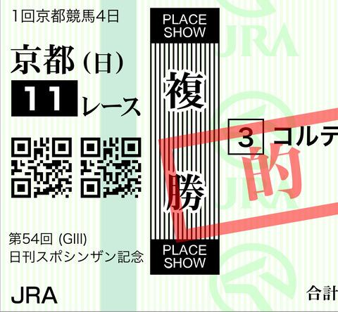 216674A4-CE26-4017-83CF-5023C2E5D300