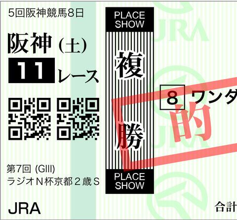 D8774DD1-1332-4F57-9E7D-D20E0E926376