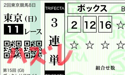 8CD82AC2-EE34-491D-A63A-C1FB4DC10456