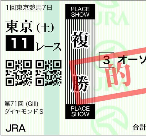 A632CBFA-6338-4997-A6A4-0547F90BCCA0