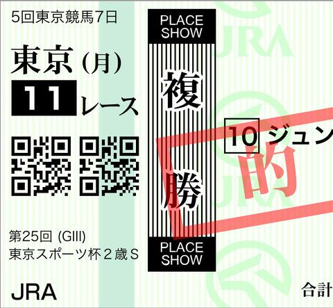 7ED58F64-BC86-4061-8BA7-9C935BBAA6DF