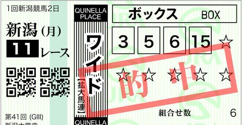 07B827D1-4ED0-41FD-85AC-20AD3B963C5C