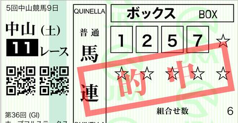 9D24469C-9D35-42B7-A7ED-23BCA3C431D6