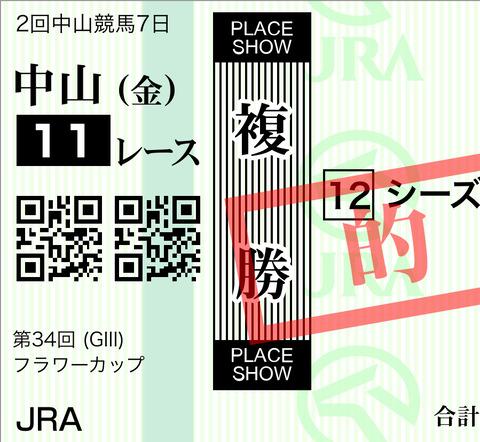 3AE87ECE-A297-46D6-8662-1481AA047F66