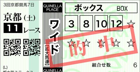 FA64D786-DA19-416E-BB22-D5DA0FF03503