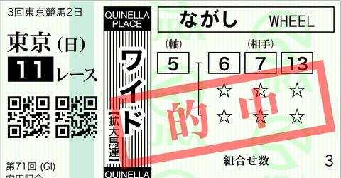 BA9D44DA-57D5-475D-9D64-1483CCF96475