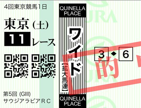 3B51EAFF-46E9-4A90-83DC-E154360B6AA0