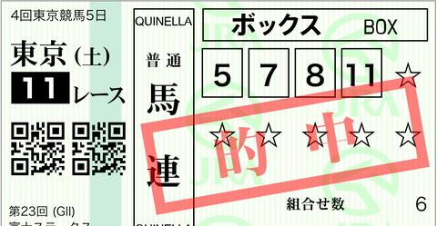 0ABCDA5E-5981-4B77-817C-990F58354A94