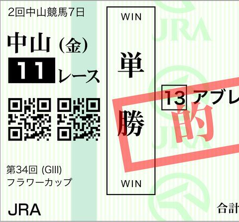 BF7A8CFE-3021-4B31-A188-86F644952CB9
