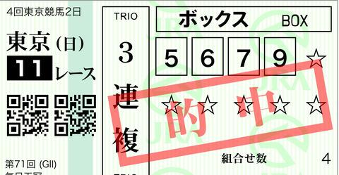 9762A4F7-E0BC-42C1-9C9A-3A74FF16AD83