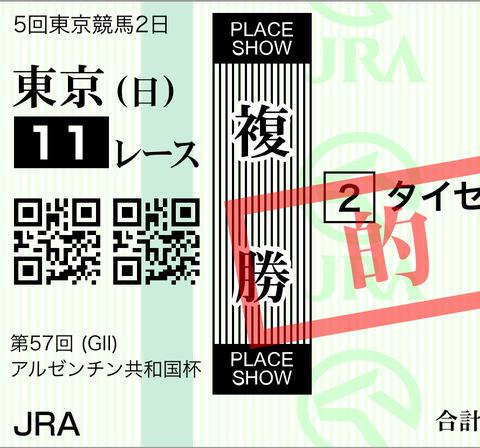 8882929D-1920-4C11-B9F5-B91075160F19