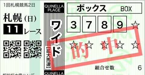 2C8BEBF6-A4D3-48BF-9BE0-71CD1B510C5B