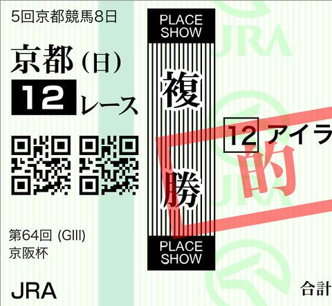 B2BE3B90-6CDA-4F0C-9066-E0428F04B9F4