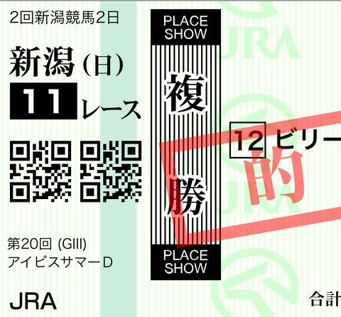 09563F42-EA49-4994-A148-DD1586E7A762