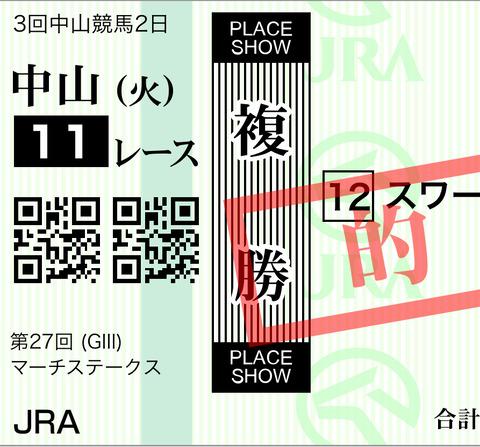 5050F01B-C0D7-4577-A383-B65B67734849