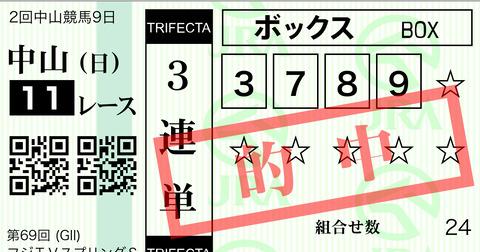 0C84AD08-611E-42D5-BFAB-5B15AF46B546
