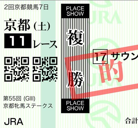 847A1320-EA20-4E99-8133-DCA6078DAEDC