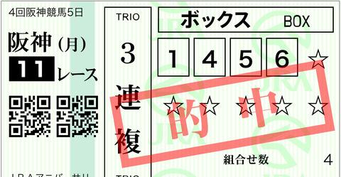 6A96CC76-725D-4011-B068-E8C48C2CADF4