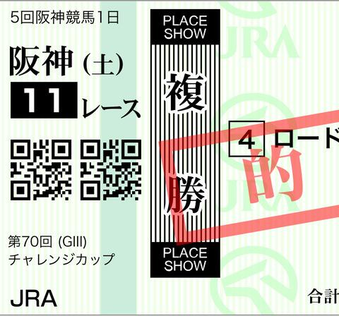 E6583FAC-D002-4D37-813F-18C18A7A1189
