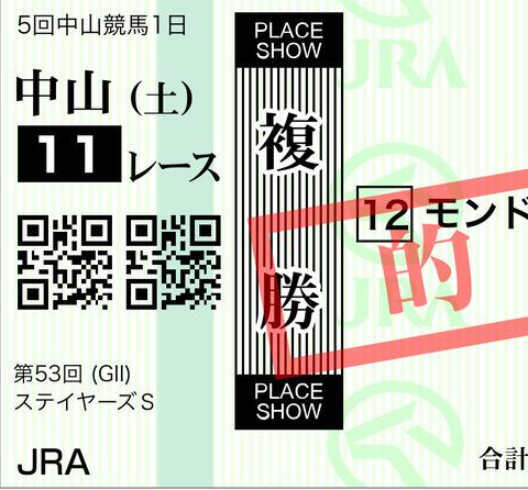 07A0B2A6-4C79-4485-AB43-9BD72B458237