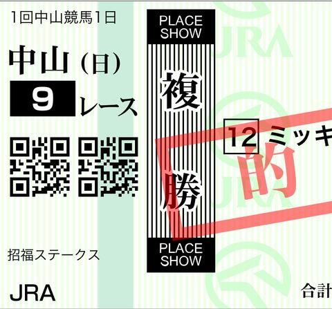 5326FC51-C180-4A2E-A870-B1AC15D5AF88