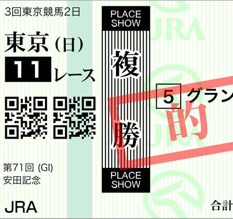 A22AA18F-C156-40E3-8C8F-6384BE906CEA